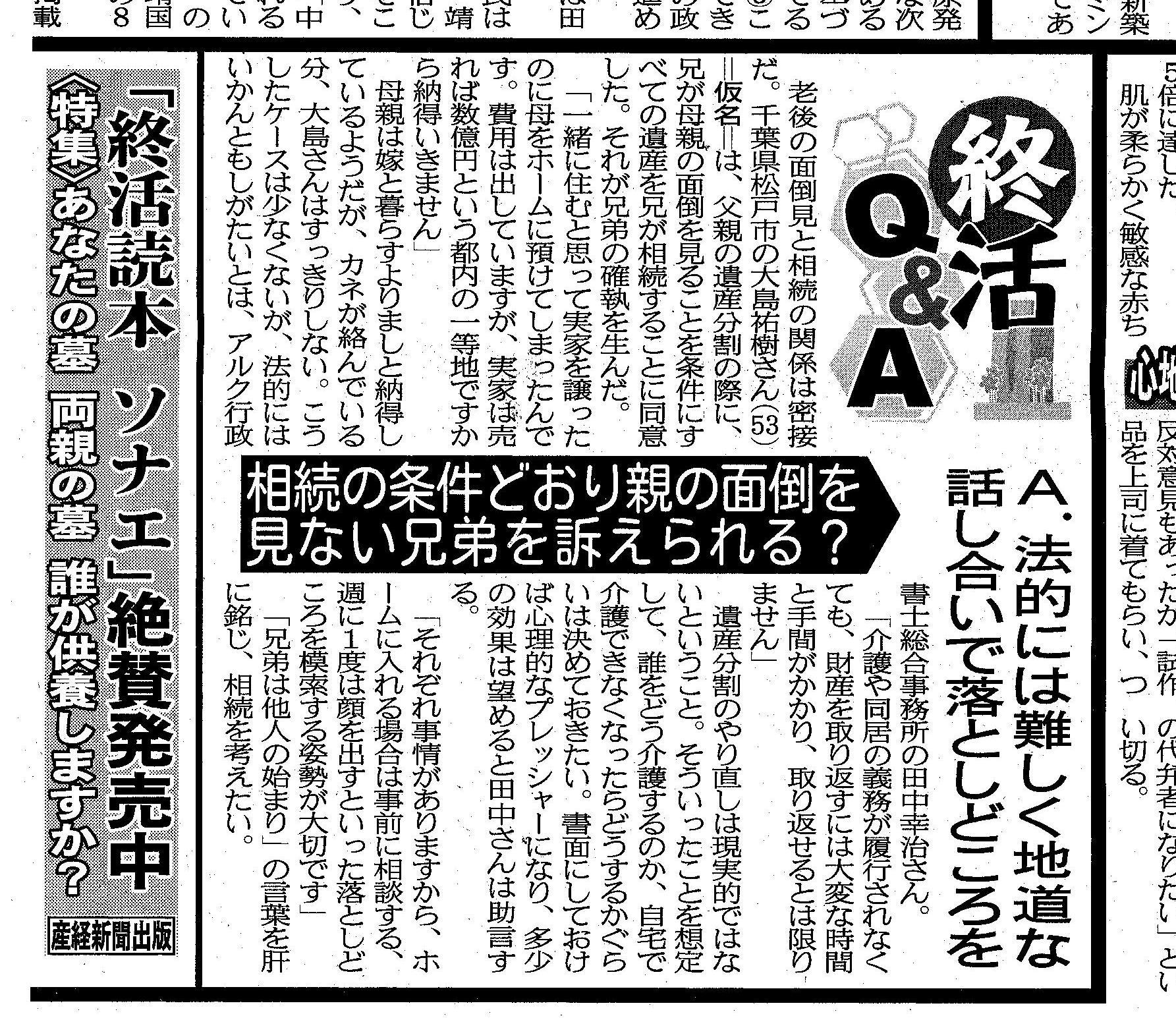 yukanfuji2.jpg